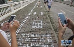 china-mobile-phone-sidewalks-640x0